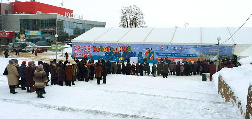 Центр оригинальных подарков и угощений – большая Новогодняя ярмарка 23 декабря откроется в Ижевске