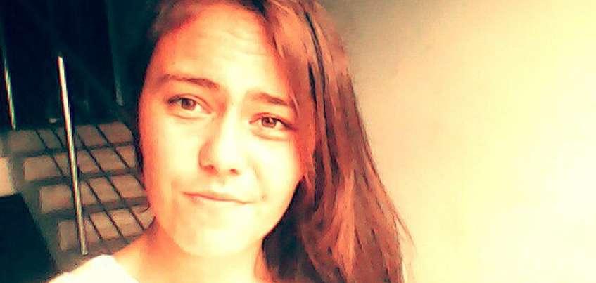 В Удмуртии ищут пропавшую 16-летнюю девушку