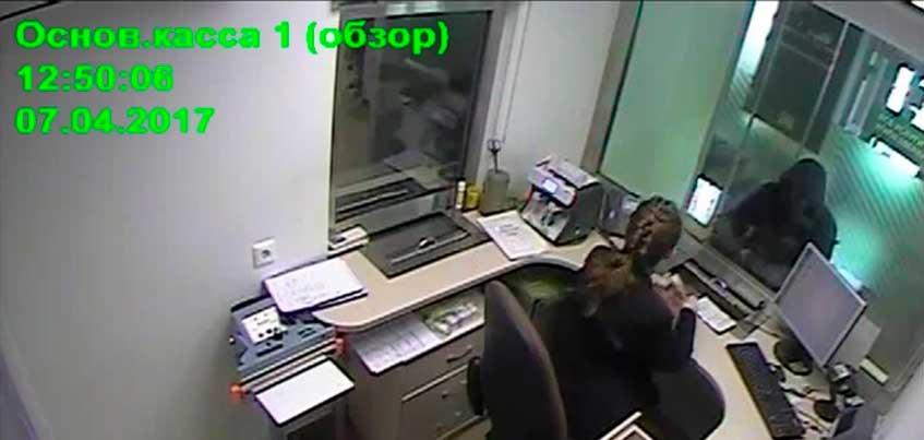 В Ижевске грабителя банка осудили на 8,5 лет