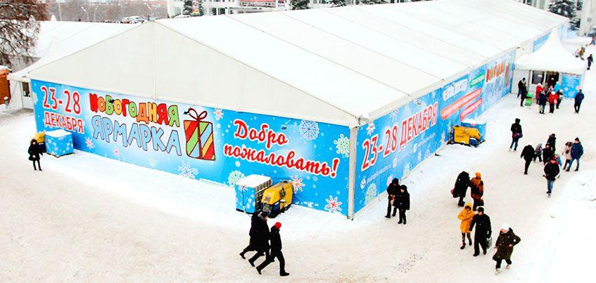 За деликатесами и впечатляющими подарками жители Удмуртии идут на Новогоднюю ярмарку