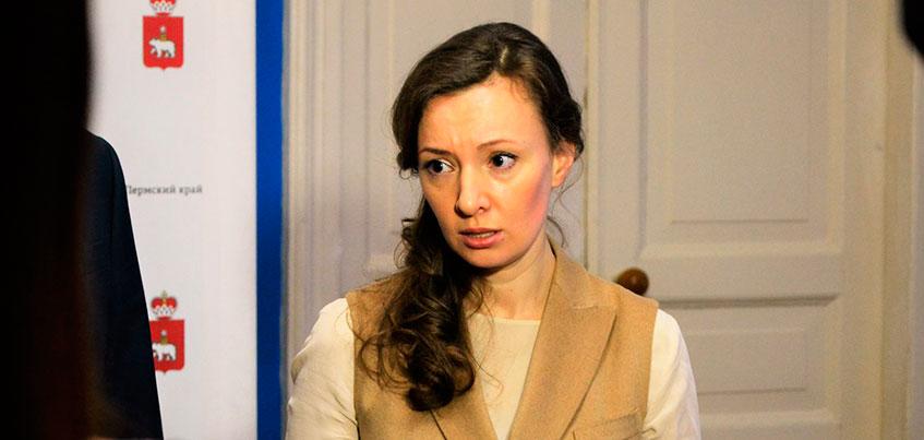 Анна Кузнецова объяснила причины ЧП с воспитанниками колонии Ижевска