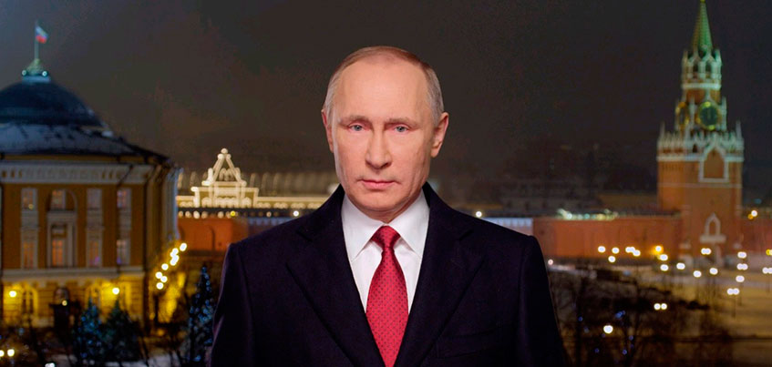 Где посмотреть обращение Владимира Путина и Александра Бречалова в Новый год в Ижевске?