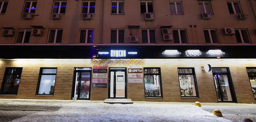 14 мест, которые нужно посетить в новогодние праздники в Ижевске