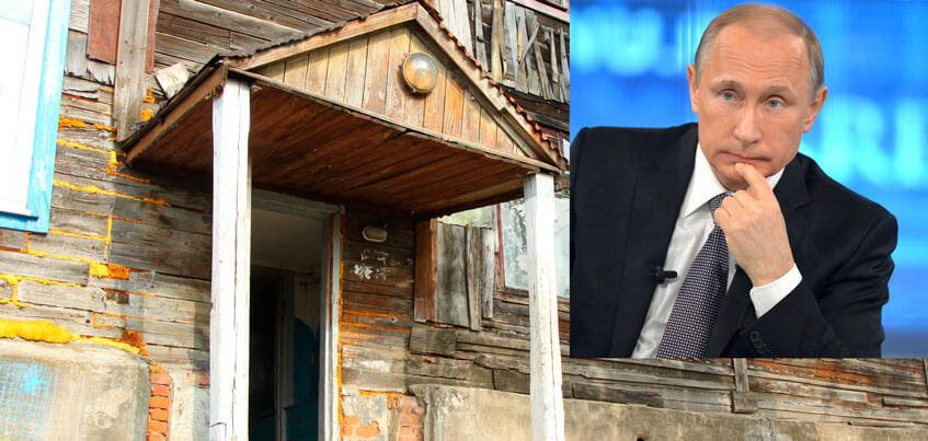 Барак на Чапаева в Ижевске, куда приезжал Владимир Путин, расселили