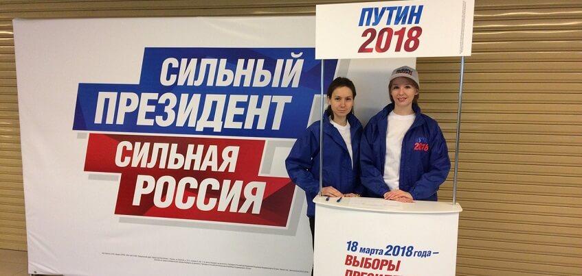 В Удмуртии начался сбор подписей в поддержку выдвижения Владимира Путина