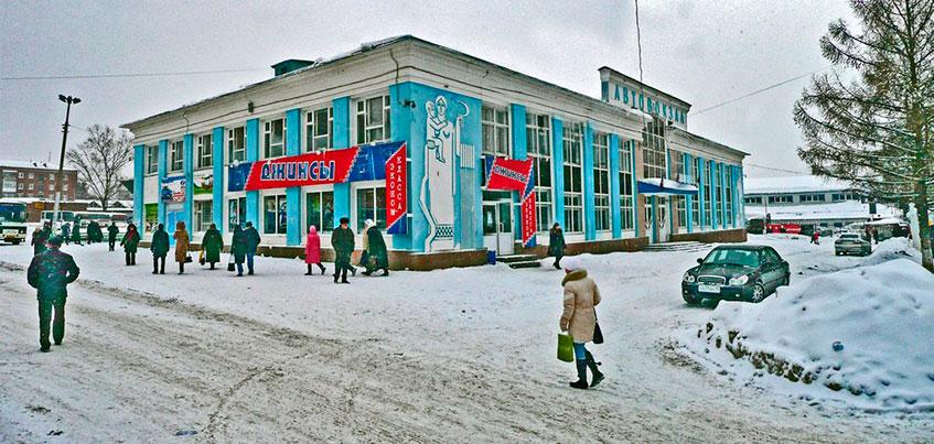 Новым владельцем Автовокзалов Удмуртии стал «Сарапульский хлебокомбинат»
