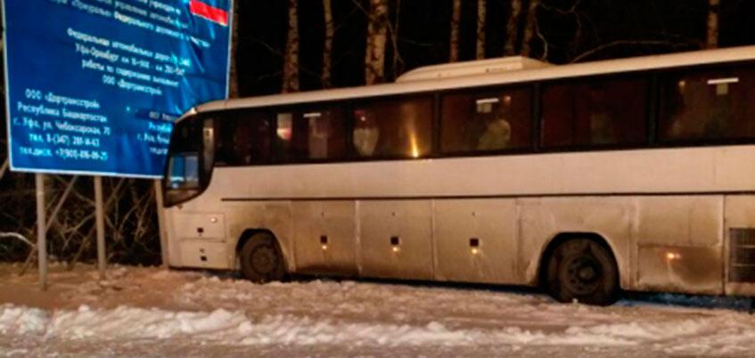 В Башкирии водитель автобуса с 25 пассажирами из Ижевска сбил пешехода