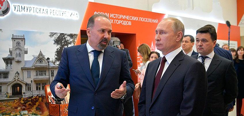 Проект по сохранению культурного наследия Сарапула представили Владимиру Путину