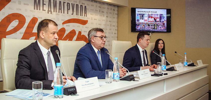 К лету 2018 года в Ижевске могут ввести «Дизайн-код города»
