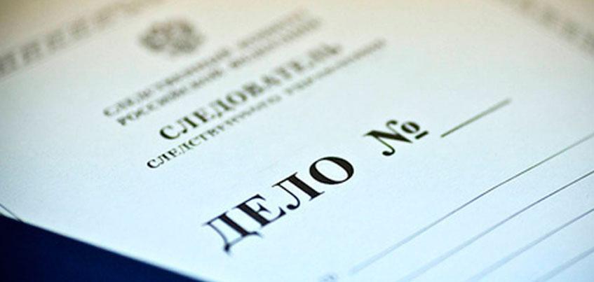 В Удмуртии работникам предприятия не выплатили зарплату на 700 000 рублей