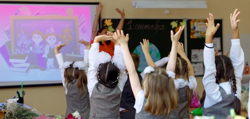 Запись в 1 класс: как ижевчанам попасть в ту школу, в которую хочется?