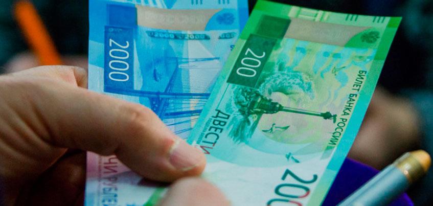 Новые купюры 2000 рублей поступили в Ижевск: как с ними быть?