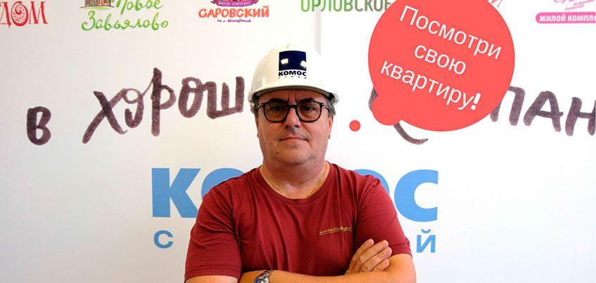 Ижевчан приглашают на день открытых дверей в доме «А11-8» на Ильфата Закирова