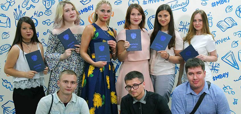 Жители Удмуртии могут получить образование на дистанционной площадке Instudy
