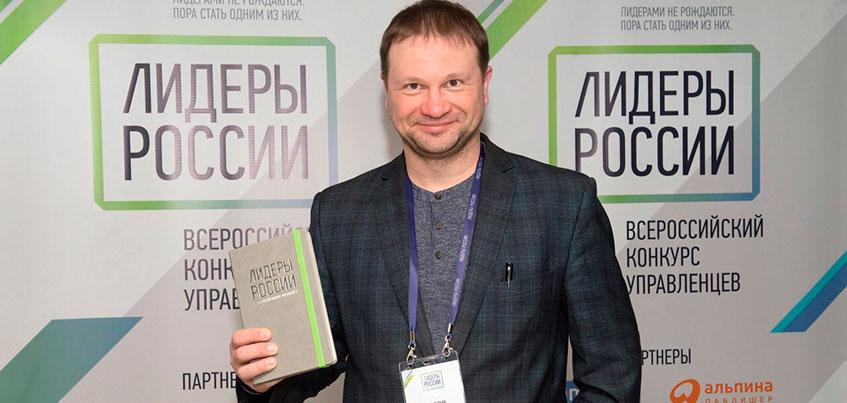«Лидеры России»: почему эксперты конкурса сначала не поверили результатам тестирования ижевчанина