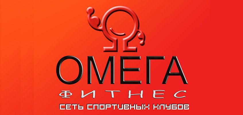 В Ижевске пройдет день бесплатного фитнеса