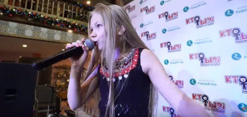 Юная ижевчанка стала участницей первого в мире детского музыкального онлайн реалити шоу «Кто Ты?!»