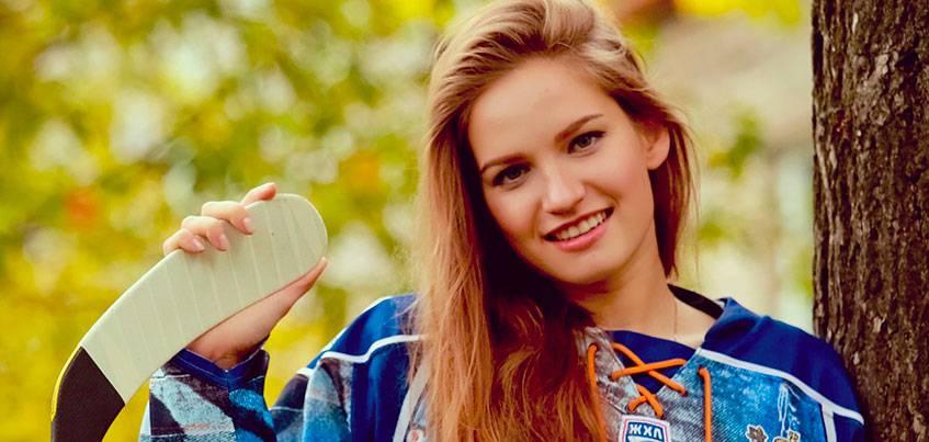 Хоккеистка из Удмуртии Евгения Дюпина: Настрой на Олимпиаду самый боевой!