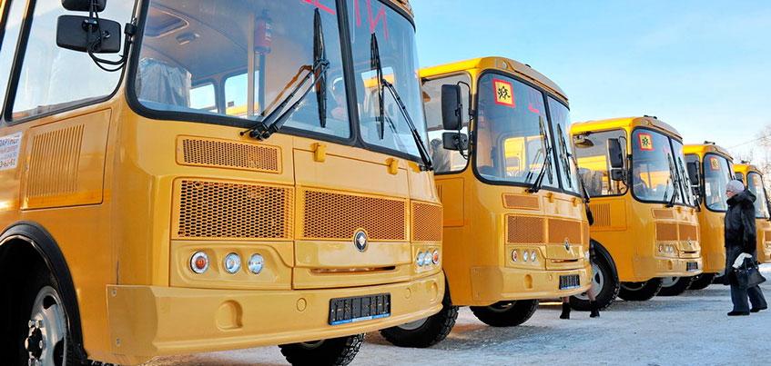 Школы Удмуртии получили 9 новых автобусов