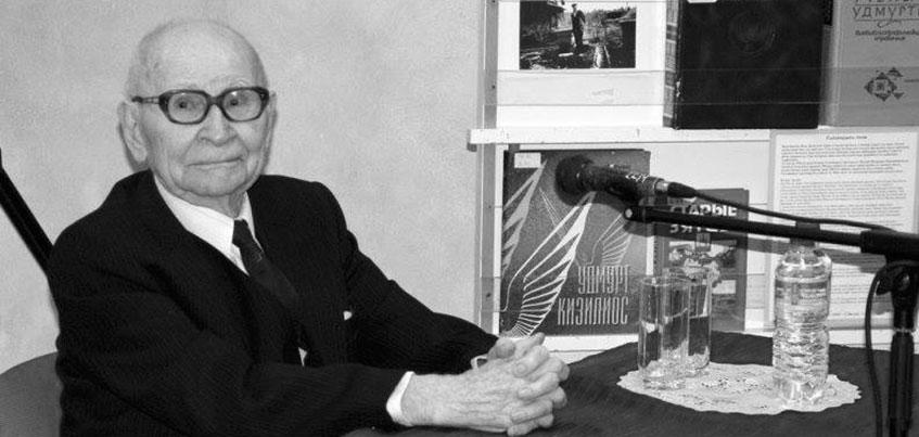 Ушел из жизни Анатолий Корепанов, легенда медицины Удмуртии