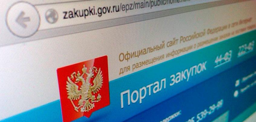 В Удмуртии назначили нового руководителя регионального центра закупок