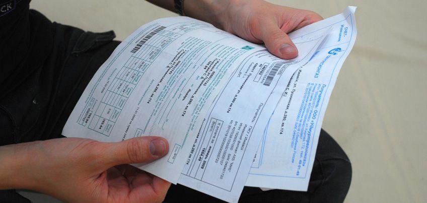 Потребители Удмуртской Республики задолжали за газ 1,244 млрд рублей
