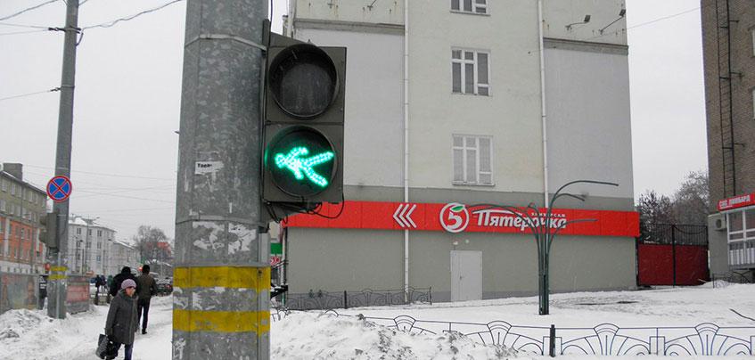 Фотофакт: светофор «перевернулся» на пересечении Ленина и Карла Маркса в Ижевске
