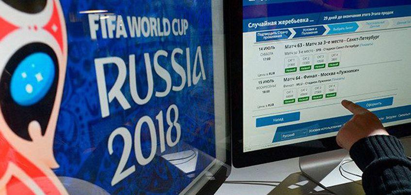 Ижевчане о чемпионате мира по футболу-2018: «Спали урывками по часу, чтобы купить билеты»