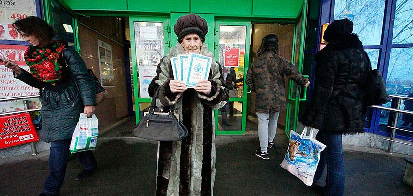 Уроженка Удмуртии Вера Сибирева продает свои сказки, чтобы помочь внучке-сироте