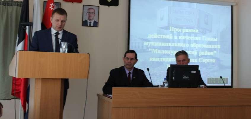 Главой Малопургинского района Удмуртии стал Сергей Юрин