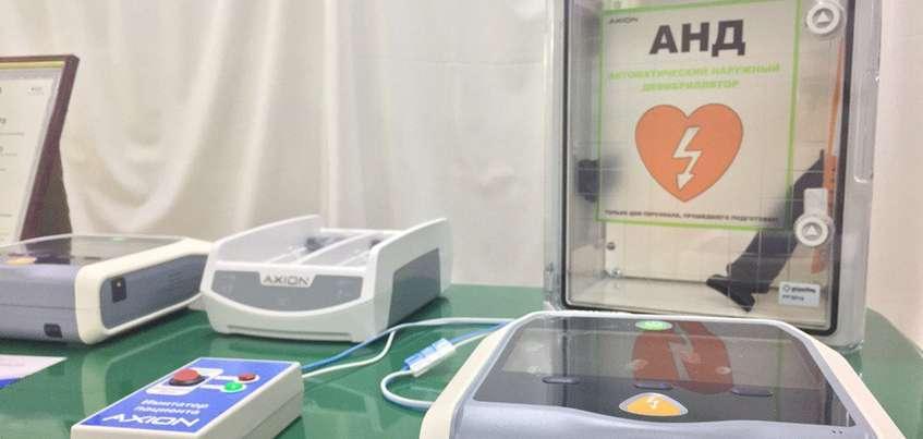 Произведенные на ижевском заводе «Аксион» дефибрилляторы установят на стадионах ЧМ-2018