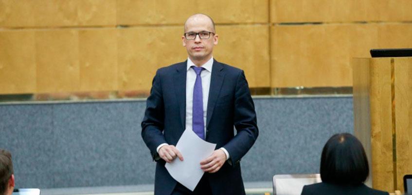 Удмуртия готова стать «песочницей» для развития криптоэкономики России