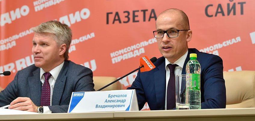В Москве прошла большая пресс-конференция, посвященная Всероссийским зимним любительским играм в Ижевске