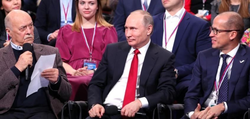 Глава Удмуртии примет участие в оглашении послания Владимира Путина федеральному собранию