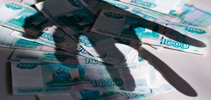 В Ижевске бухгалтер ТСЖ обвиняется в трате 200 000 рублей, собранных с жильцов