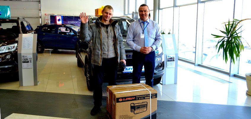 Автосалон «ГАРАНТ-ЛИФАН» наградил ижевчанина, выигравшего в розыгрыше «Генератор за тест-драйв»