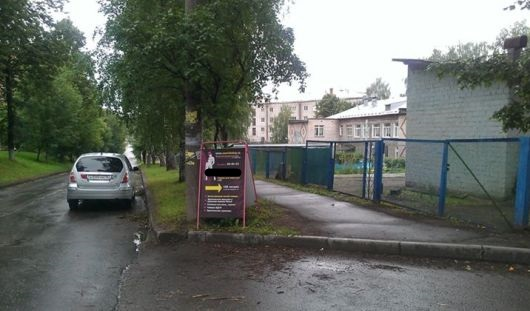 В Ижевске около детского сада установили рекламу магазина товаров для взрослых