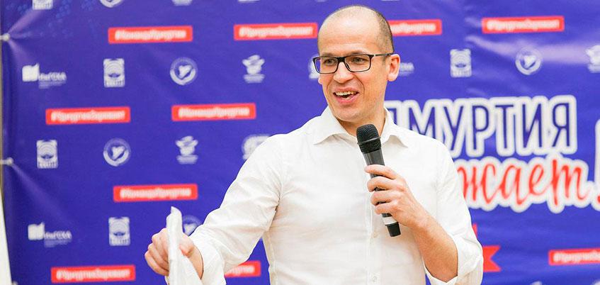 Глава Удмуртии Александр Бречалов встретился со студентам УдГУ