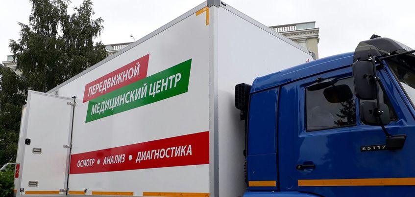 Удмуртия получит 41 млн рублей на покупку передвижных медицинских комплексов