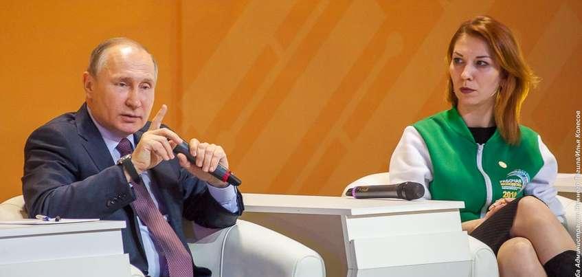 Ижевчанка спросила Президента России Владимира Путина о «не женских» профессиях