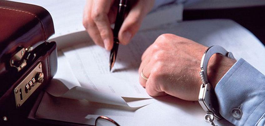 Сотрудника казенного учреждения Удмуртии осудили за взятку