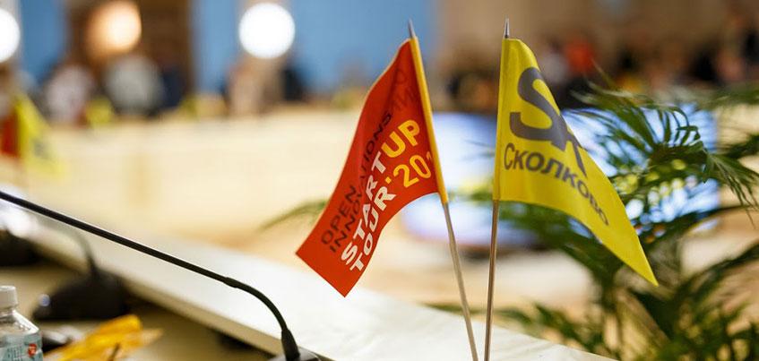 Startup Tour в Ижевске: 5 наивных вопросов о «битве стартаперов»