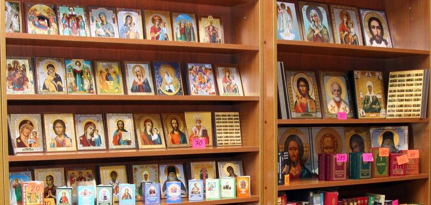 Разговоры о вере: какие иконы нужно иметь дома