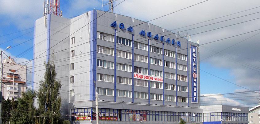 В Ижевске с начала года продали 7 объектов, принадлежавших городу