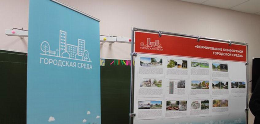 140 тысяч жителей проголосовали за проекты «Комфортной городской среды» в Ижевске