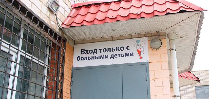 «Бережливые поликлиники» в Ижевске: на что пойдут 132 миллиона рублей, которые Удмуртия получит из федерального бюджета?