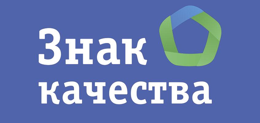 Где в Ижевске купить лучшее жилье по лучшей цене?