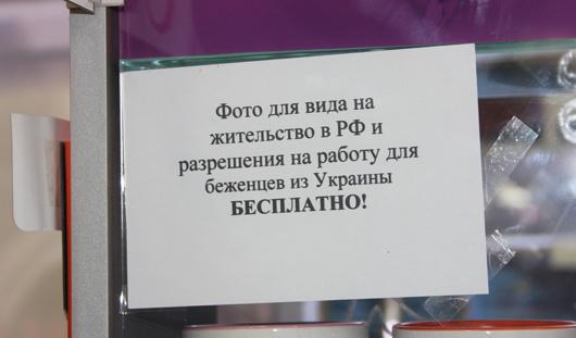 Ижевчанин бесплатно делает фото на документы для переселенцев из Украины