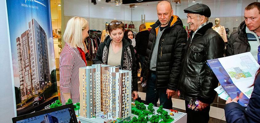 Самые «вкусные» предложения по покупке жилья получили ижевчане на Ярмарке недвижимости
