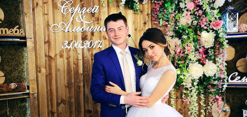 Ижевские молодожены:На свадьбе у жениха поднялась температура